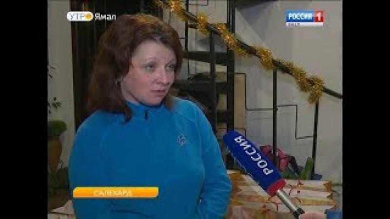 Салехардские активисты поздравили детей, чьи семьи оказались в сложной ситуации