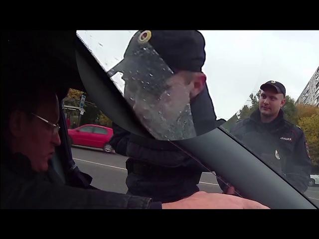 Полицейский ЗАШКВАРИЛСЯ и такого НАГОВОРИЛ Шок видео это надо слышать