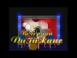 Музыканты группы «ImprovizzzProject» в прямом эфире программы