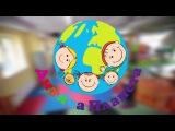 Празднование двух летия Детской планеты в Полтаве. Видеограф Максим Кривошеев.
