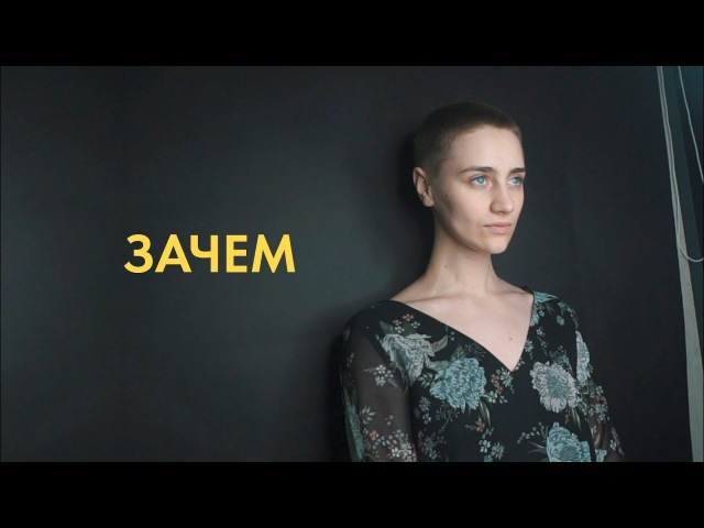 29. побрилась налысо? фан-встреча и лучшие уроки танцев