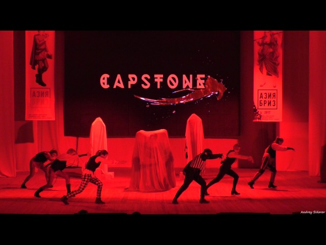 122 CAPSTONE - Екатеринбург - Американская история ужасов