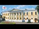 Музей имени Н.К. Рериха Москва, 2013