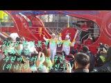2018 평창동계올림픽 성화봉송 수원버스터미널구간(위너[이승훈,김진우])