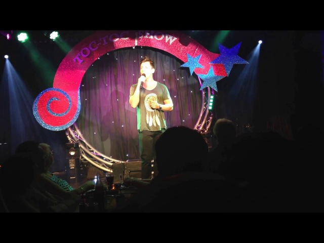 Laurent Bàn - SOS d'un terrien en détresse - Toc Toc Show de Martine Superstar