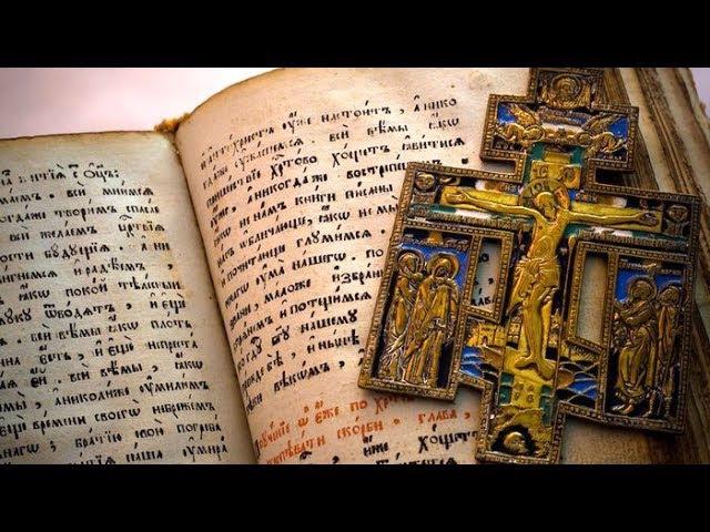 о.Даниил Сысоев: отпадение Рима, альбигойцы, катары и прочая