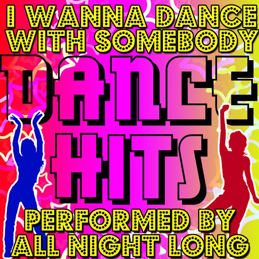 All Night Long альбом I Wanna Dance With Somebody: Dance Hits