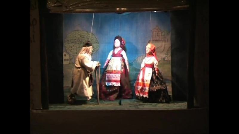Маланья - голова баранья, ч.2, спектакль театра Пилигрим
