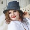 Natalya Polyanskaya