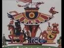 Весёлая карусель - Выпуск 28 Советские мультфильмы для детей