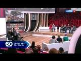 Андрей Малахов. Прямой эфир [08/02/2018, Ток Шоу, SATRip]