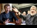 Коломойський_ Я розкажу, скільки грошей давав Яценюку на вибори