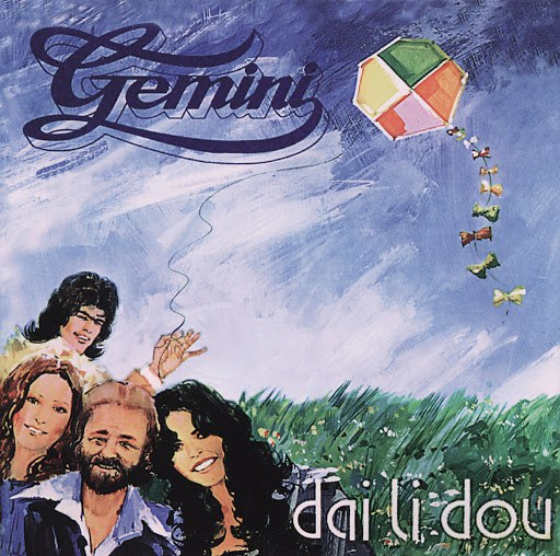Gemini альбом Dai Li Dou