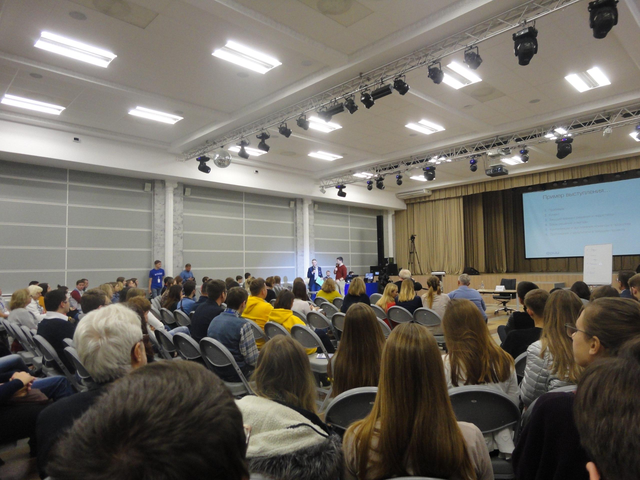 Всероссийский студенческий фестиваль «СТАРТАП»