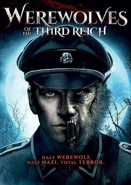 Оборотни третьего рейха (2017)