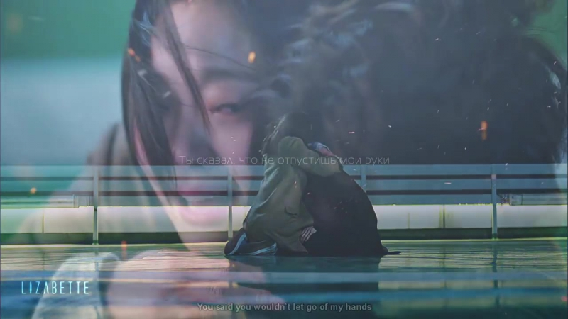 Kim Shin x Eun Tak | I will come as the rain [1x13]
