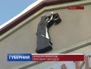 В Иванове руководитель театра магии осужден за преступления против половой непри