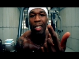 50 Cent - In Da Club (Intl Version)