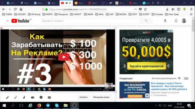 Как создать свои рекламные площадки и зарабатывать на них Онлайн Вебинар с ЯБОГАД ПРЯМОЙ ЭФИР!