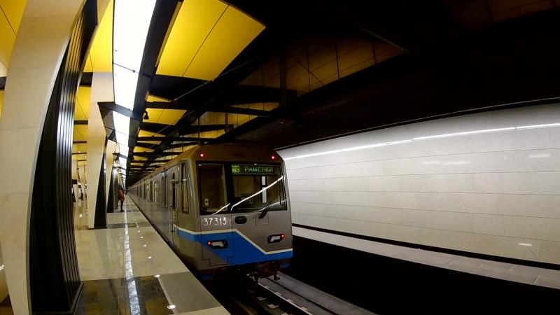 Поезд типа 81-760 на станции Шелепиха , БКЛ.