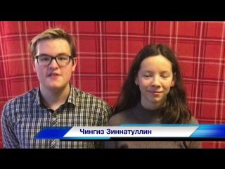 Видео от Клуба Петрополь. Выпуск № 4 Зимняя смена 3-D -aktiv