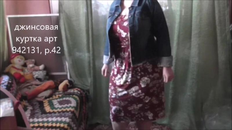 Bonprix Платье с цветочным принтом арт 904759, р.40-42, 164\100\82\112