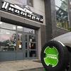 Сеть магазинов Иномарка