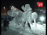 Крокодилья любовь и мужик на балалайке. Чью ледяную скульптуру на «Бешеной пиле» признали самой лучшей?