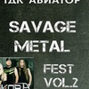 Savage Metal Fest Vol.2