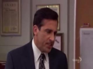 Твое лицо, когда ты президент -