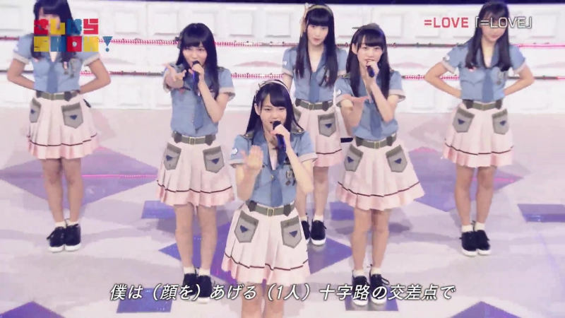 =LOVE - =LOVE (AKB48 SHOW! 2017.09.16)