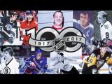 NHL   DRAKE  