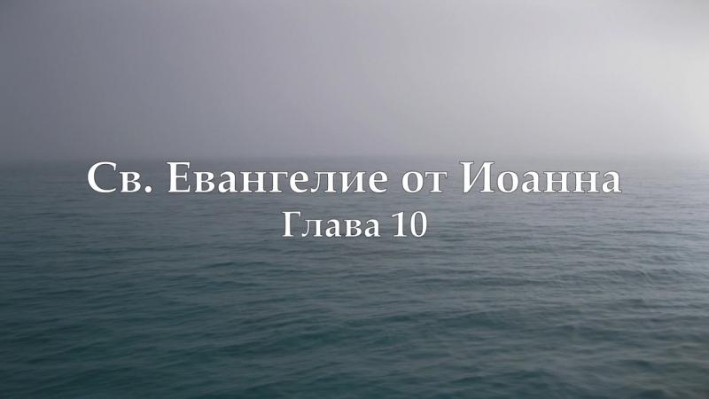 №3 [Особое мнение] 10 шокирующих фактов из Библии