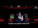 CLC - Black Dress [рус.саб]