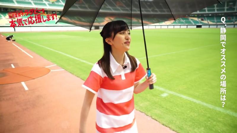 ラグビーワールドカップ2019™開催都市特別サポーターによるPR動画「百田夏菜子。ラグビーを本気で応援します!」~メイキング~