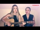 Элджей - Минимал (cover by Даша Волосевич),красивая девушка классно спела кавер со своей мамой,красивый голос,талант,поёмвсети