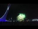 Закрытие ВФМС 2017 Салют