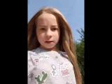 Лера Маркова - Live