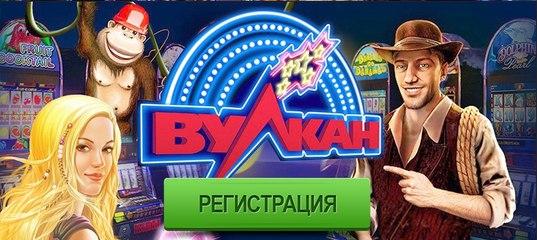Фильм казино онлайн бесплатно и без регистрации подскажите честное интернет-казино