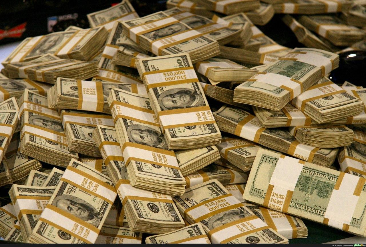 Картинки деньги фото, позы для рисования