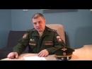 Семью капитана российской армии угрожают сжечь за отказ участвовать в коррупционных схемах
