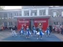 День города и день шахтера 27.08.2017г. ДК им. К.И. Поченкова,танец Мамба .