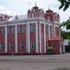 Muzey-Slavgorod Muzey