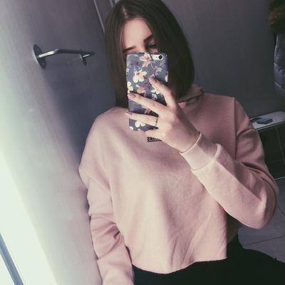 Арина Юн