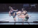 Holly Holm vs Bethe Correia