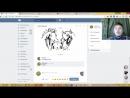 Как установить чат ВКонтакте на сайт за пару минут