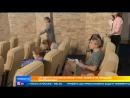 РЕН ТВ. Новости - Сегодня в России истекает запрет на продажу Боярышника