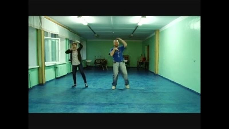 1 танец для флешмоба. Американо
