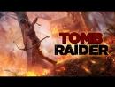 Прохождение Tomb Raider (2013) - Часть 4 [На острове становится жарковато] СТРИМ