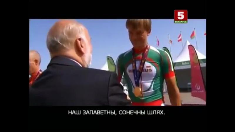 Начало эфира, программа передач и анонс (Беларусь-5, 16.08.2017)